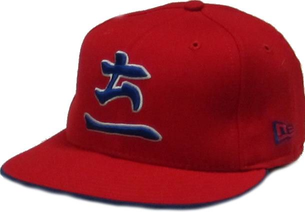 bd8db090f73 ... best price texas rangers red new era 59fifty asian logo fitted hat  af3be 1933e
